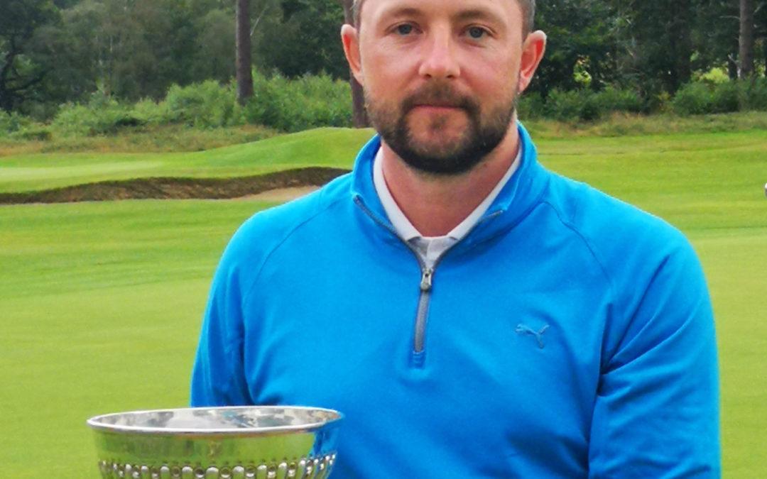 Mike Smith Memorial winner Stuart Archibald